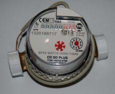 4___Lakásvízmérő, NÁ20, Q3=4 m3/h, L=130 mm, melegvizes, impulzusadós