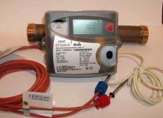 GANZ CF Echo II. NÁ25, 3,5 m3/h ultrahangos hőmennyiségmérő