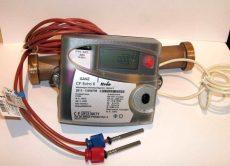 GANZ CF Echo II. NÁ32, 6 m3/h ultrahangos hőmennyiségmérő