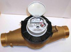 3___ MSD Cyble vízmérő, NÁ40, L=300 mm, hidegvizes