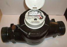 4___ MSD Cyble vízmérő, NÁ50, L=300 mm, hidegvizes