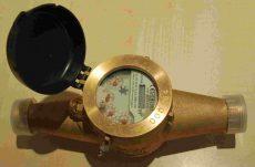 DUNA többsugaras hidegvízmérő, NÁ25, Q3=6,3 m3/h, Tmax=30 C, L=260 mm, MID, Imp. elők.