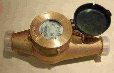 DUNA többsugaras hidegvízmérő, NÁ40, Q3=16 m3/h, Tmax=30 C, L=300 mm, MID, Imp. elők.