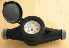 22___Műanyag házas többsugaras hidegvízmérő, NÁ32, Q3=10 m3/h, Tmax=30 C, L=260 mm, MID, Imp. elők.