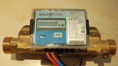 13_____Qalcosonic Heat1, NÁ25 ultrahangos hőmennyiségmérő, fűtés-hűtés mérésére, MID