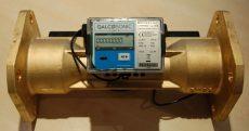 Qualcosonic Flow4 ultrahangos vízmérő NÁ80, Q3=40 m3/h, L=350, Tmax.: 90 C, MID