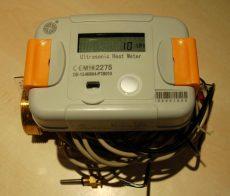 8___RC82  tip. ultrahangos kompakt hőmennyiségmérő fűtés-hűtés, kombinált üzemmódra NÁ40, Qp=10 m3/h, L=200 mm, MID hitelesítéssel