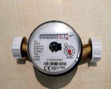 31___ Lakásvízmérő NÁ20, 4 m3/h, L=130 mm, hidegvizes