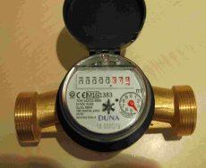 DUNA tip. NÁ32 hidegvízmérő, Q3=10 m3/h, L=160 mm, MID hit., imp. elők.