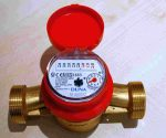 DUNA tip. NÁ32 melegvízmérő, Q3=10 m3/h, Tmax: 90 C, L=160 mm, MID hit., imp. elők.