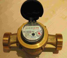 DUNA tip. NÁ40 hidegvízmérő, Q3=16 m3/h, L=200 mm, MID hit., imp. elők.