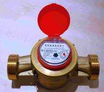 DUNA tip. NÁ40 melegvízmérő, Q3=16 m3/h, Tmax: 90 C, L=200 mm, MID hit., imp. elők.