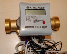 36___Calmet ultrahangos kompakt hőmennyiségmérő fűtés-hűtés, kombinált üzemmódra NÁ32, Qp=6 m3/h, L=180 mm, MID hitelesítéssel