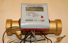 38___Calmet ultrahangos kompakt hőmennyiségmérő fűtés-hűtés, kombinált üzemmódra NÁ40, Qp=10 m3/h, L=200 mm, MID hitelesítéssel