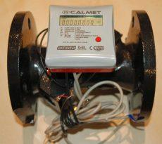 43___Calmet ultrahangos kompakt hőmennyiségmérő fűtés-hűtés, kombinált üzemmódra NÁ65, Qp=25 m3/h, L=200 mm, MID hitelesítéssel