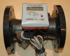 45___Calmet ultrahangos kompakt hőmennyiségmérő fűtés-hűtés, kombinált üzemmódra NÁ80, Qp=40 m3/h, L=225 mm, MID hitelesítéssel